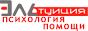 Эльтуиция - скорая психологическая помощь - Портал о психическом и физическом здоровье.